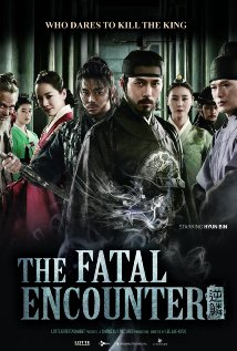 Fantasia Film Festival 2014: THE FATAL ENCOUNTER Review by Ous Zaim