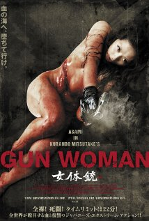 Fantasia Film Festival 2014: Interview with Writer/Director KURANDO MITSUTAKE & Actress ASAMI Gun Woman