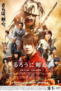 Fantasia Film Festival 2014: RUROUNI KENSHIN - KYOTO INFERNO Review by Ous Zaim